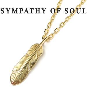 シンパシーオブソウル ネックレス ゴールド SYMPATHY OF SOUL Small Feather Charm K18YG ×1.3mm Chain  スモール フェザー 羽 チェーン K18 1.3mm セット|charger