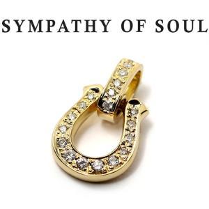 シンパシーオブソウル ペンダント SYMPATHY OF SOUL Horseshoe Amulet Pendant バチカン フルダイヤモンド 記念モデル K18YG Diamond ホースシューアミュレット|charger