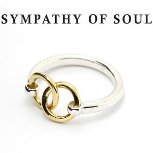 シンパシーオブソウル リング SYMPATHY OF SOUL Unity Double Ring SILVER BRASS ユニティー ダブル リング シルバー 真鍮 charger