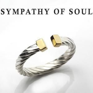 シンパシーオブソウル リング SYMPATHY OF SOUL Seven Wires Twist Ring Silver Brass セブン ワイヤー ツイスト リング シルバー 真鍮 charger