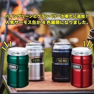 サーモス THERMOS 保冷 缶ホルダー ROD-002 350ml缶用  ホット アイス インドア アウトドア ステンレス 2wey 4色展開|charger