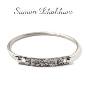 スーマンダックワ バングル Suman Dhakhwa リーフ カーブド ヒンジ バングル シルバー Leaf Carved Hinge Bangle Silver charger