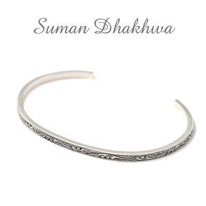 スーマンダックワ バングル Suman Dhakhwa カーブドナローカフ シルバー Carved Narrow Cuff Silver charger