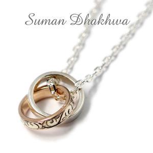 スーマンダックワ ネックレス Suman Dhakhwa エターナル カービング リング ネックレス シルバー K10 Eternal Carving Ring Necklace Silver K10YG|charger
