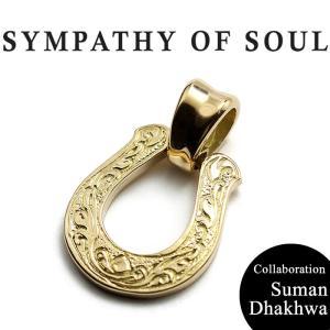 シンパシーオブソウル スーマンダックワ SOS Suman Dhakhwa コラボ Large Horseshoe Carving Necklace K18YG ラージ ホースシュー ネックレス K18YG|charger
