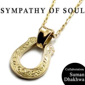 シンパシーオブソウル スーマンダックワ SOS Suman Dhakhwa コラボ Large Horseshoe Carving Necklace K18YG ラージ ホースシュー チェーンセット K18YG|charger