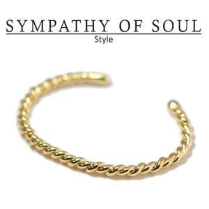 シンパシーオブソウル スタイル レディース SYMPATHY OF SOUL Style ツイストバングル シルバー ゴールドコーティング Twist Bangle Gold Plated|charger
