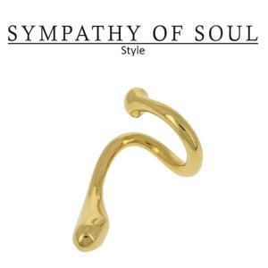 シンパシーオブソウル スタイル レディース SYMPATHY OF SOUL Style リキッドイヤーカフ ゴールドコーティング Liquid Ear Cuff Small Gold Plated BRASS|charger