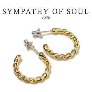 シンパシーオブソウル スタイル レディース SYMPATHY OF SOUL Style ツイストピアス シルバー ゴールドコーティング Twist Pierce Gold Plated|charger