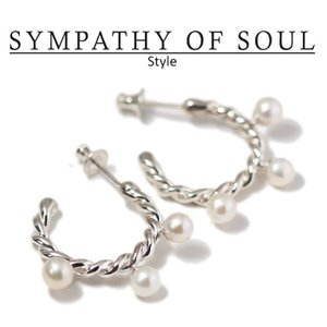 シンパシーオブソウル スタイル レディース SYMPATHY OF SOUL Style ツイストピアス シルバー Twist Pierce SILVER w/Pearl|charger