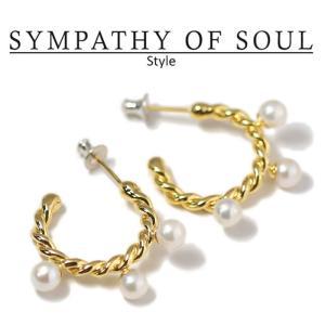 シンパシーオブソウル スタイル レディース SYMPATHY OF SOUL Style ツイストピアス シルバー ゴールドコーティング  Twist Pierce Gold Plated w/Pearl|charger