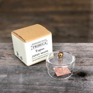 TRIBECA トライベッカ Topaz トパーズ ガラス 小物入れ  Sサイズ ガラスケース インテリア charger