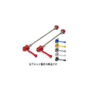 RIDEA HQR-2D_MTB_s HQR-2D Ti クイックリリース MTB シルバー 147-03005 chari-o