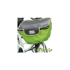 LAKIA(ラキア) 【CYBCV-GR】CYBCV-GR サイクルバスケットカバー グリーン [285-00101]|chari-o