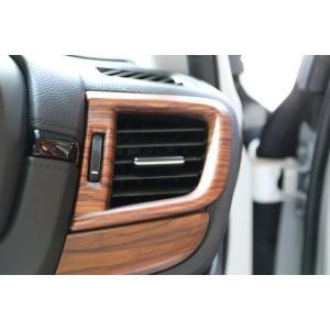 CR-V RW系 RT系 インテリアパネル サイド フロント エアコン 吹き出し カバー ガーニッシュ パーツ シルバー カーボン 木目 ホンダ HONDA CRV RW1 RW2 RT5 RT6 chari-o