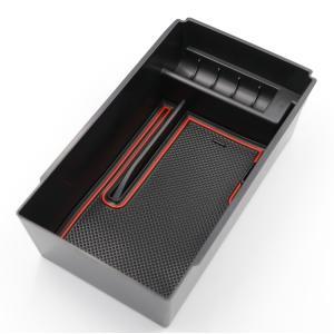 COLLINS PLUS トヨタ 新型 ハリアー 80系 センターコンソール ゴムマット付 収納|chari-o