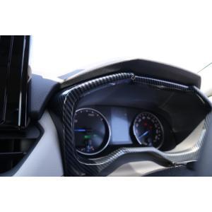 トヨタ RAV4 メーターパネル カーボン 木目調 カバー 内装 アクセサリー カスタム パーツ インテリアパネル TOYOTA MXAA52 MXAA54 AXAH54 AXAH52|chari-o
