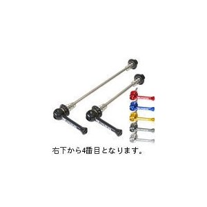 RIDEA 【HQR-2D_Fold_v】HQR-2D Ti クイックリリース Folding Bike/ブルー [147-03022] chari-o