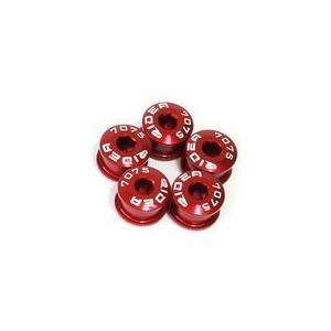 RIDEA 【TQXG-5_r】TQXG-5 シングルチェーンリングボルト 5mm 5個セット レッド [147-05101]|chari-o