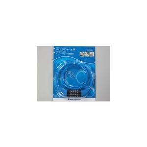 GORIN 【G-224W/v】G-224W ダイヤル ワイヤーロック (マイセット)可変式 4 ダイヤル ブルー [294160002]