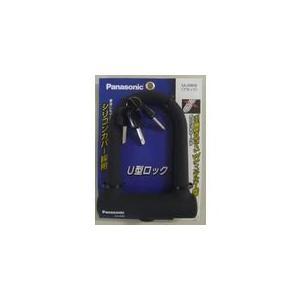 即納 パナソニック SAJ080B U型ロック ブラック SAJ080B|chari-o