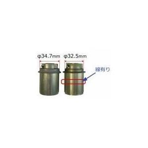 CORIMA CORIMA フリーボディー (カンパ用) ラインなし 34.7mm TRI-100041|chari-o