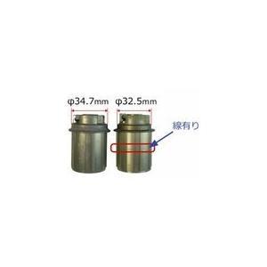 CORIMA CORIMA フリーボディー (カンパ用) ライン有り 32.5mm TRI-100503|chari-o