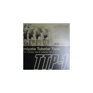 【即納】MIYATA TTP-1 チューブラーテープ 16mm x 20m [TTP-1]|chari-o
