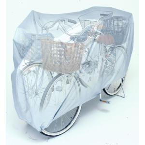 川住製作所 サイクルカバー 自転車カバー 2台収納可能|charimart