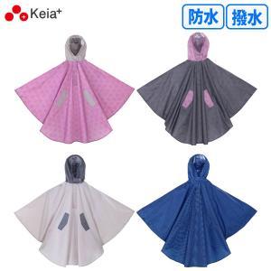 川住製作所 自転車レインウェア でざいん雨の日ぽんちょ charimart
