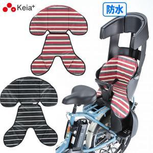 リヤチャイルドシートクッション グランディア専用品|charimart