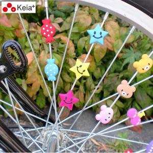 スポデコ スポークアクセサリー かわいい車輪 |charimart