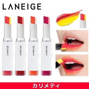 ラネージュ ツートンカラーリップバー LANEIGE Two Tone Lip Bar 1個 全10...