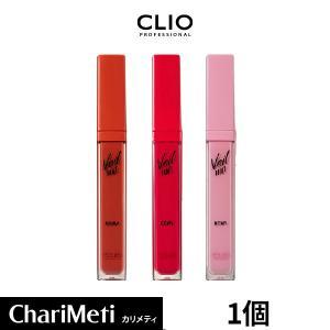 CLIO Veil TINT DEWY クリオ ヴェール ティント デューイ  #シースルー発色 透...