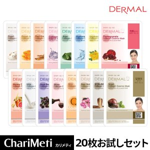 DERMAL ダーマル シートマスク 25枚お試しセット/4...