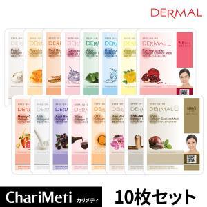 DERMAL ダーマル シートマスク 10枚セット 選べる 10枚×1種 フェイスマスク マスクパッ...