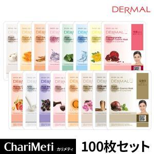 DERMAL ダーマル シートマスク 100枚セット 選べる...