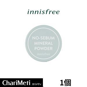 イニスフリー ノーセバム ミネラルパウダー innisfree No-Sebum Mineral P...