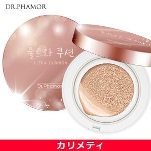 ドクターファモール ウルトラ クッション+詰め替えセット Dr.Phamo:R SPF50+ PA+...