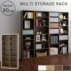 本棚 木製 書棚 カラーボックス 文庫用 マガジンラック コミックラック 収納 収納ボックス ディスプレイ 多目的ラック おしゃれ 省スペースの写真