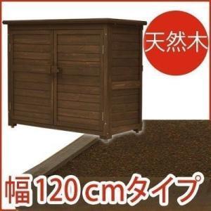 商品仕様 ■材質:杉天然木(オイルステイン塗装)・アスファルトシングル ■耐荷重:棚板:約10kg ...