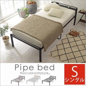 シングルベッド 北欧 ベッドフレーム シングル スチールベッド パイプベッド インテリア コンセント 2口 おしゃれ