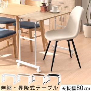 サイドテーブル おしゃれ キャスター付き 北欧 ベッドサイドテーブル ベッドテーブル パソコンデスク...
