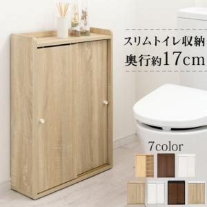 トイレをすっきりさせて超スリムな木製ラックです。 掴みやすい取っ手に開閉しやすいスライドレール。 収...