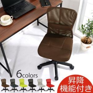 ワークチェア オフィスチェア メッシュ オフィス パソコンチェア メッシュチェア 椅子 キャスター付き PCチェア コンパクト おすすめの写真
