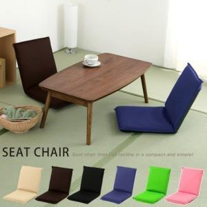 コンパクト 座椅子ソファ 一人掛け ミニ 座椅子 リクライニングソファ ソファ リクライニング 座いす