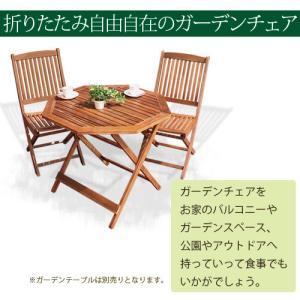 折りたたみチェアー ガーデンチェアー 折り畳み 木製 椅子 イス 屋外 ベランダ バルコニー 庭 アウトドア テラス 天然木 ウッド 2脚セット charisma-bon 02