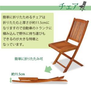 折りたたみチェアー ガーデンチェアー 折り畳み 木製 椅子 イス 屋外 ベランダ バルコニー 庭 アウトドア テラス 天然木 ウッド 2脚セット charisma-bon 04
