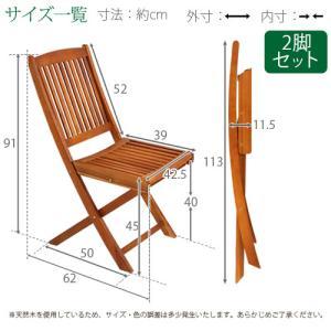 折りたたみチェアー ガーデンチェアー 折り畳み 木製 椅子 イス 屋外 ベランダ バルコニー 庭 アウトドア テラス 天然木 ウッド 2脚セット charisma-bon 06