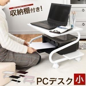 ローデスク PCデスク ノートPC パソコンデスク ロータイプ ローテーブル プリンター台 幅60 コンパクト 省スペース パソコン机 北欧 文机 学習机 平机の写真